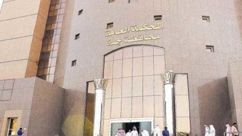 سعودي يحصل على تعويض ضخم بعد سجنه بالخطأ
