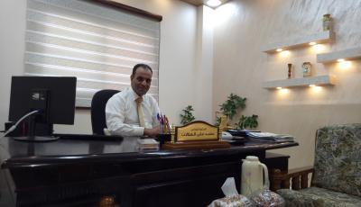 الدكتور المحامي محمد علي الهلالات مبارك الترقيه