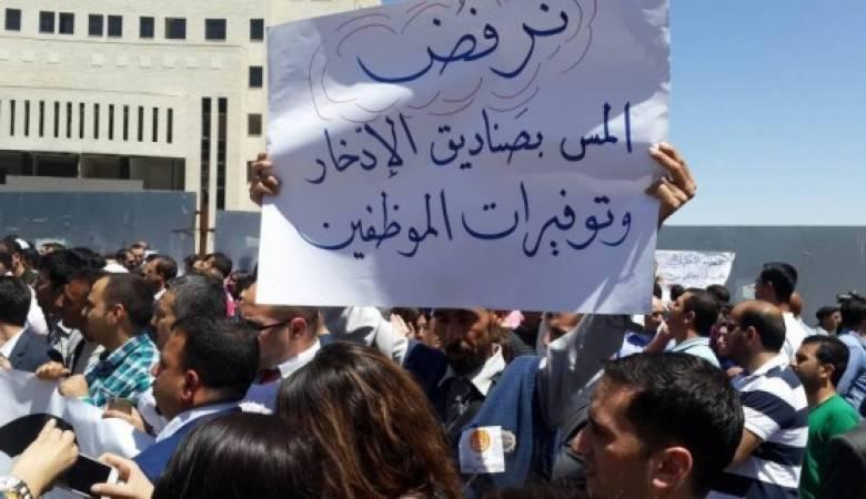 آلاف الفلسطينيين يعتصمون في الخليل احتجاجا على قانون الضمان الاجتماعي