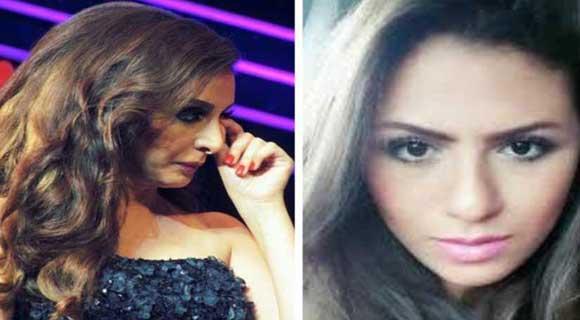 """""""أنغام """" تؤجل حفلها حدادا على وفاة أختها غنوة اثر حادث سير"""