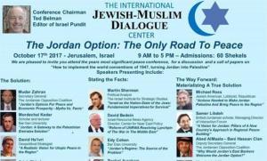 إسرائيل تتصيد للأردن وتنظم مؤتمرا عدائيا  .. ونواب يطالبون برد حكومي قوي