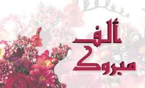الدكتوراه لـ عادل الجعفري