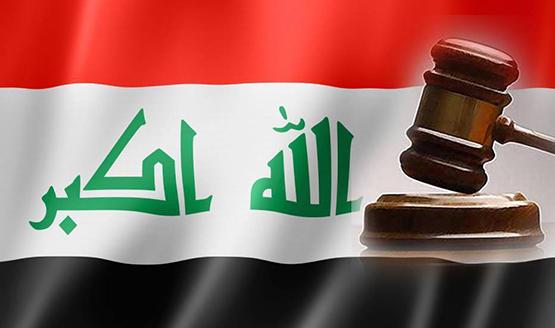 الحكم بالإعدام على قتلة لاعب عراقي