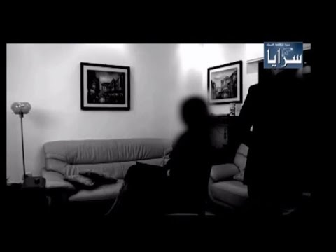 """""""سرايا"""" تنفرد بنشر فيديوهات صادمة عن الدعارة في الأردن  ..  غداً الاحد  ..  فيديو"""