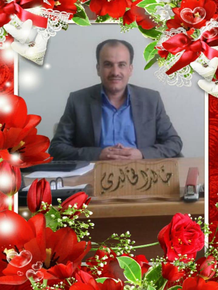 الدكتور خالد الخالدي  ..  مبارك الترقية