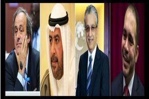 """ترشح بلاتيني و 3 شخصيات عربية لرئاسة """"الفيفا"""" ...والأمير علي الأقوى على المنافسة"""