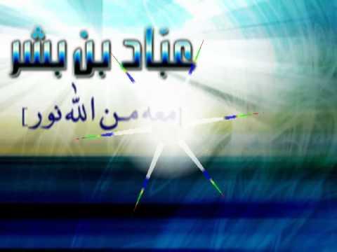 عبّاد الأبرار الذين الله قلوبهم image.php?token=5fc44d40d8127364f0b9f69cc9247d42&size=