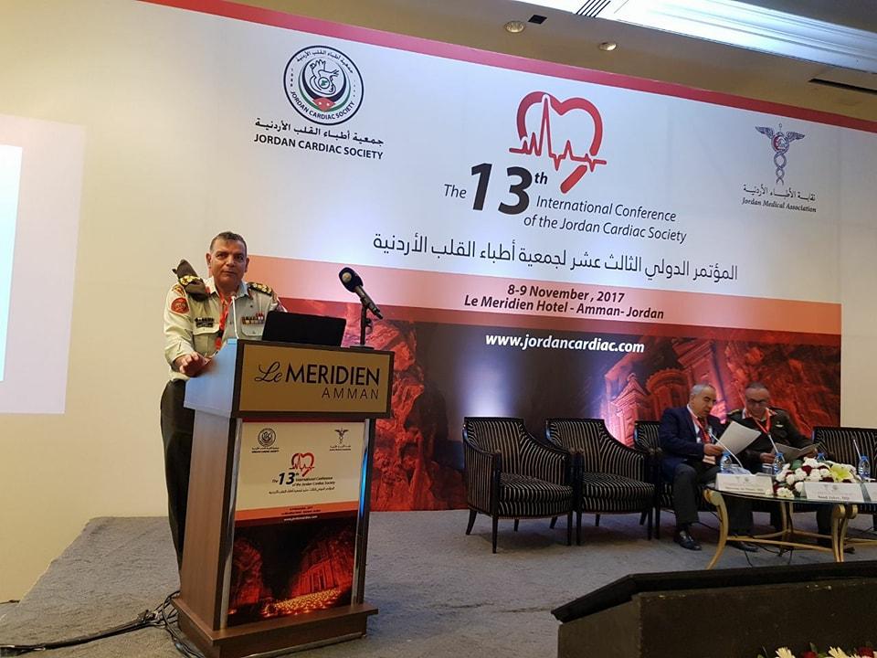 بدء فعاليات المؤتمر الدولي الثالث عشر لجمعية اطباء القلب