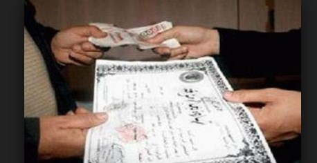 """""""الفساد""""تحيل 4 طلبة عراقيين حصلوا على شهادات""""ثانوية""""مزورة الى القضاء"""