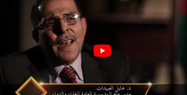 """الفقر يُجبر أردنيين على لعب دور فئران تجارب لدى شركات الادويه  .. """" فيديو """""""