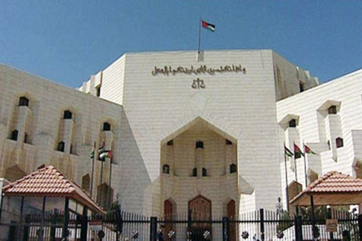 بالاسماء: المجلس القضائي يشكل مجلسين تأديبيين للقضاة