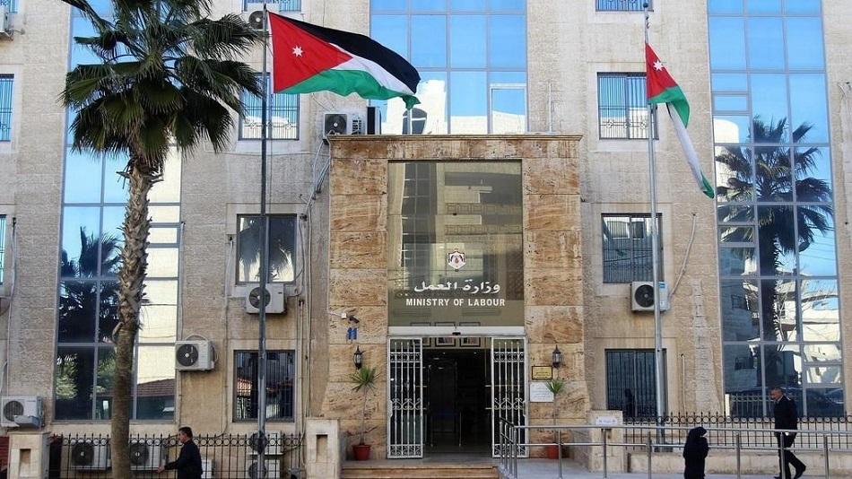تعلن مديرية تشغيل عمان الاولى عن فرص في القطاع الخاص
