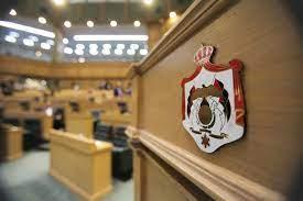 توقع صدور إرادة ملكية بعقد دورة استثنائية لمجلس النواب
