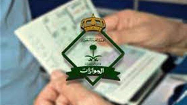 السعودية تدعو القادمين إلى ضرورة تسجيل اللقاحات إلكترونياً قبل وصولهم