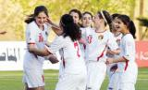منتخب الناشئات ينجز المهمة أمام الإمارات بالثمانية