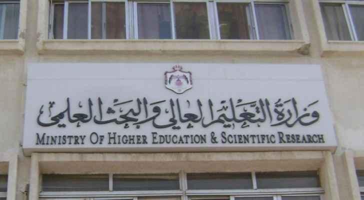 تعيينات لأمناء عامين في الجامعات ..  أسماء