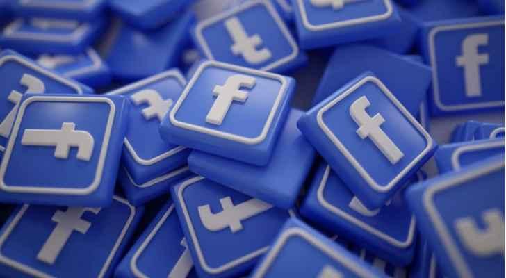 فيسبوك يتيح للمعلنين استهدافك عبر معلومات اتصال الظل