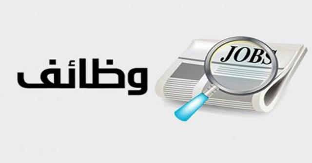 شركة مقاولات في السعودية بحاجة بحاجة لملء هذه الشواغر