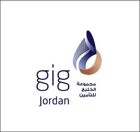"""دعم الشركة الأم """"مجموعة الخليج للتأمين gig"""""""" لشركتها التابعة الشرق العربي للتأمين   gig - الأردن"""