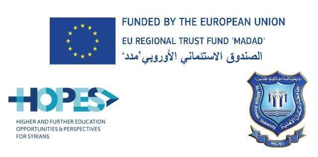 جامعة عمان الأهلية تفوز بمشروع مدعوم من برنامج (HOPES) الأوروبي بقيمة 60 ألف يورو