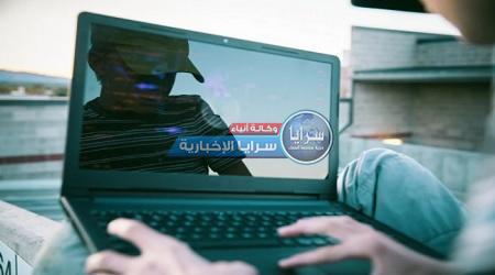 نشر صور فاضحة على حساب النيابة الإدارية المصرية بأنستغرام