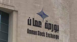 بورصة عمان تغلق تداولاتها على 1 ر6 مليون دينار