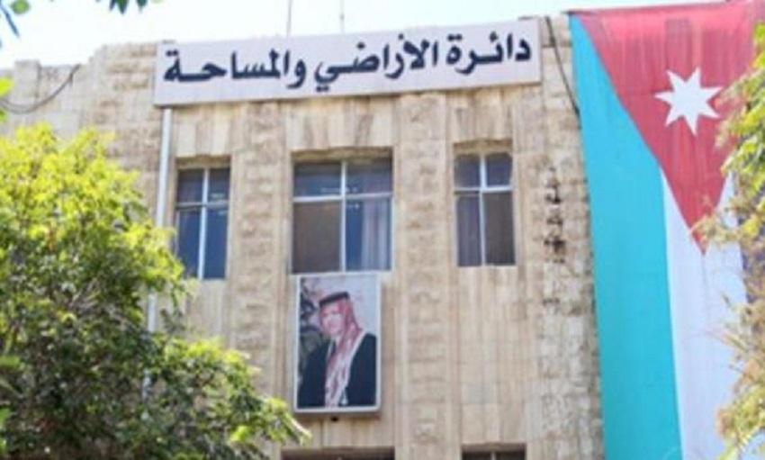 مراجعون يشتكون من تعطيل النظام في دائرة اراضي غرب عمان ومطالب للاسراع بمعاملاتهم