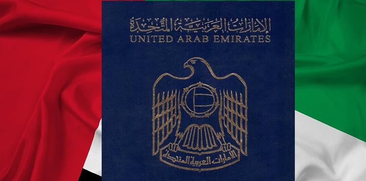 سجن إماراتية احتالت على شخص لاستصدار جواز سفر إماراتي