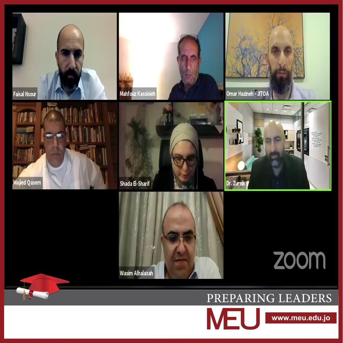 جامعة الشرق الأوسط MEU تشارك في الجلسة الحوارية الأولى لهاكاثون المئوية