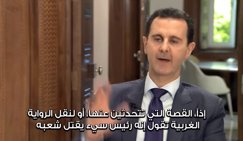 بالفيديو  ..  الأسد سيترشح للرئاسة في حال توفر شرطين  ..  تعرف عليهما ؟