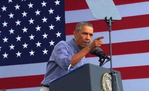 أوباما: لن يكون هناك حرب برية في العراق
