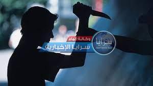 الكويت ..  شقيقان يحاولان قتل أختهما فيفشل الأول وينجح الثاني بقتلها في غرفة العناية المركزة