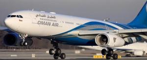"""""""الطيران العُماني"""" تطلب الانضمام لتحالف """"وان وورلد"""" لشركات الطيران"""