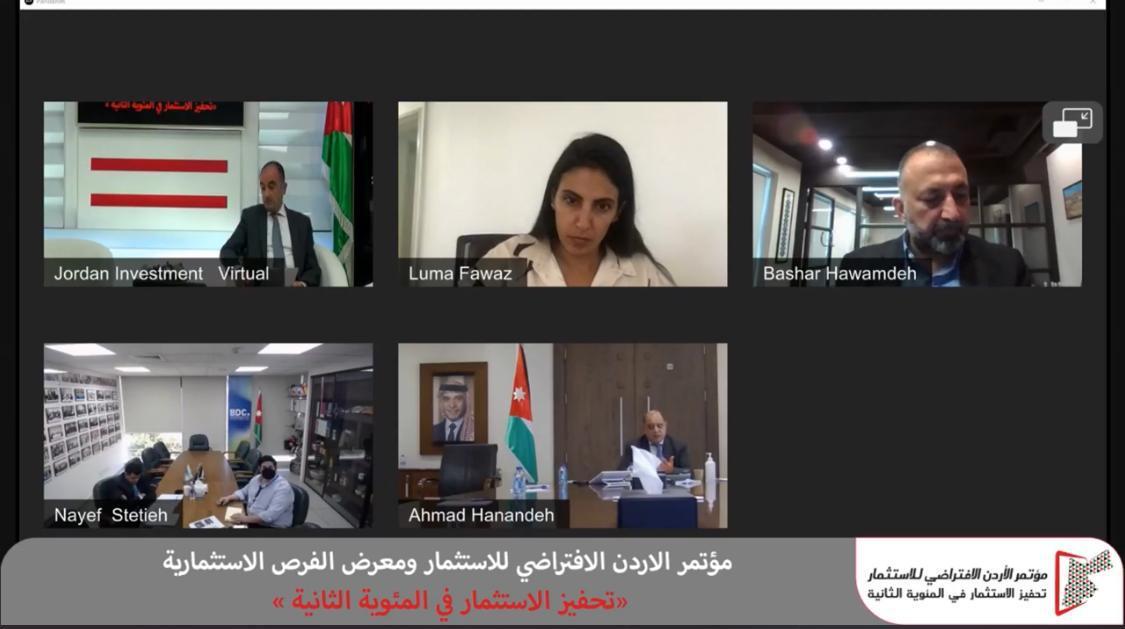 خلال مشاركته بالمؤتمر الاستثماري الافتراضي الأول الهناندة: الأردن نجح في جذب العديد من عمالقة التكنولوجيا العالمية