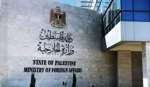 """""""الخارجية الفلسطينية"""" تشكر الأردن لإسناد حق أهالي الشيخ جراح"""