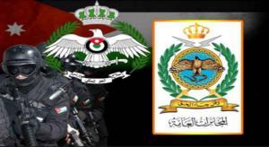 تفاصيل مخطط إرهابي لاغتيال ضباط مخابرات وطيارين من سلاح الجو الملكي