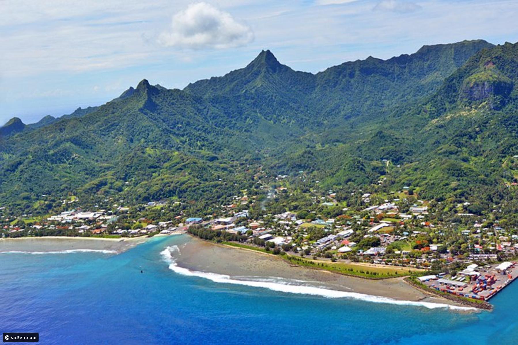 بالصور  ..  تعرف على أبرز المعالم السياحية في جزر كوك
