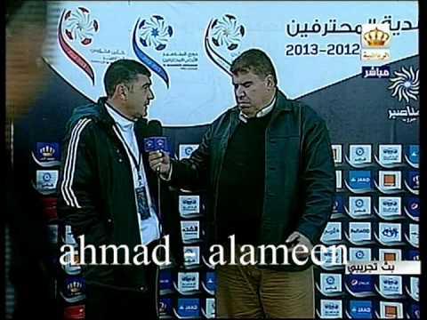 """مشهد لن تراه إلا على شاشة """"الرياضية"""" الأردنية ..  فيديو"""