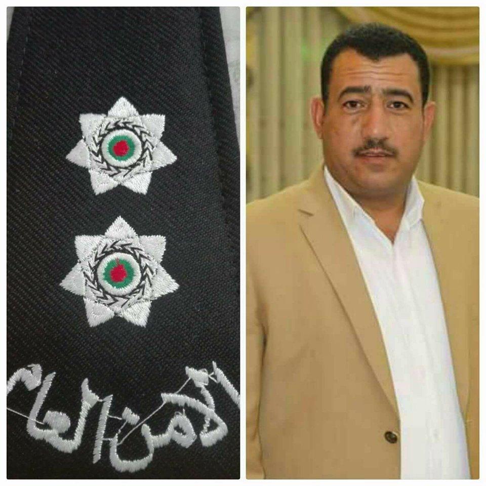 رامي الزواهرة مبارك الترفيع