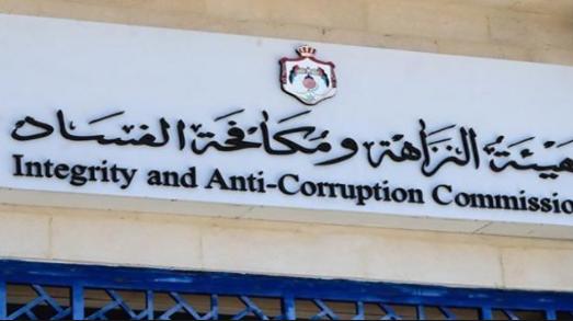 """الفساد تحقق مع نائب """"محامي"""" بتهمة الاستيلاء على اموال اردنيين غائبين  ..  وتجاوزات مالية بـ 16 مليون بتطوير العقبة"""
