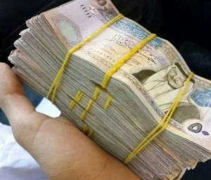 ما هي قصة الرواتب و بدل عضويات المجالس التي يتقاضاها امين عام وزارة المالية و راتب تقاعدي (30) ألف دينار