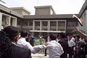 فضيحة أخلاقية تطيح أحد المسؤولين في جامعة بغداد
