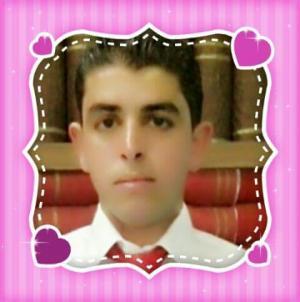 محمد الخوالدة مبارك البكالوريس