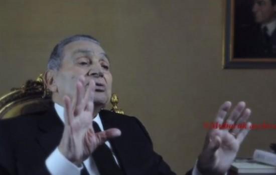 بالفيديو ..  لأول مرة منذ تنحيه مبارك يخرج عن صمته في بث مباشر للمصريين
