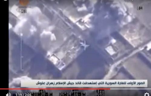 بالفيديو.. لحظة استهداف زهران علوش بالطيران الحربي السوري