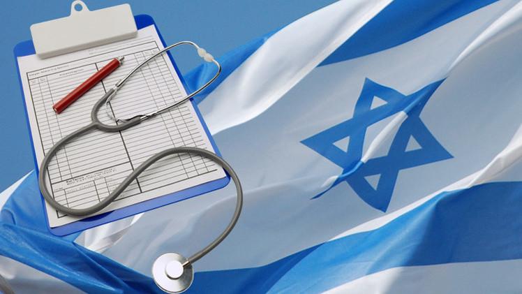 جراح بلجيكي يرفض معالجة يهودية image.php?token=63f30a7eafe6df74e53d96c5f27f663d&size=