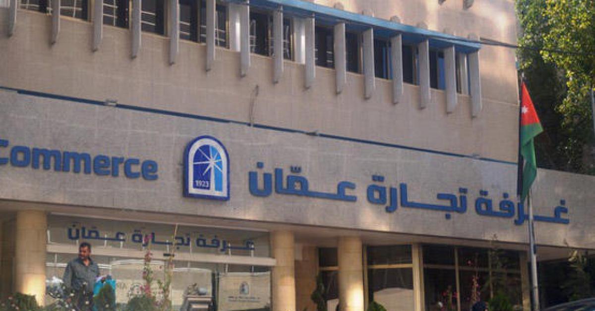 غرفة تجارة عمان: عمال الأردن هم شعلة الانتاج والبناء