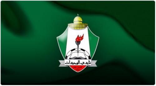 احالة (6) اعضاء من نادي الوحدات إلى امن الدولة بينهم عضو مجلس إدارة