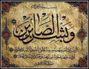 شقيقىة الحاج والشيخ حاتم محمد مفضي النعيمات في ذمة الله