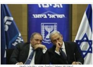 حماس: السلطة تنفذ مخططا لاستئصال الحركة بالضفة